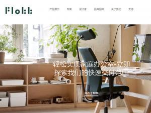 Flokk家居设计类行业网站设计