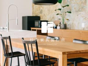 sugiyama家具制作网站设计